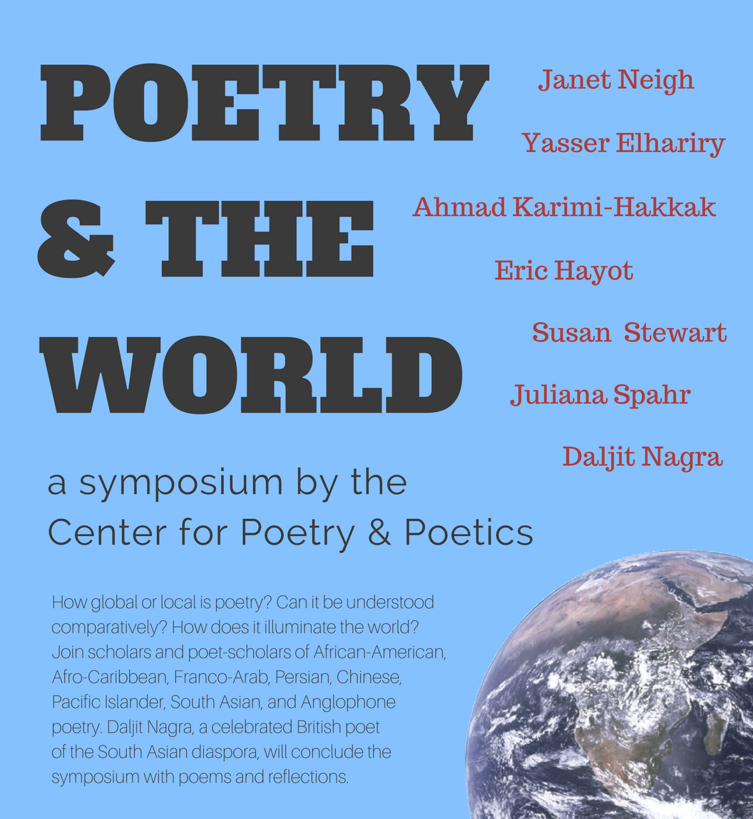 UVA Poetry and the World